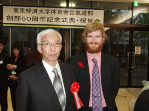 David Harrandall and Doshu in 2010